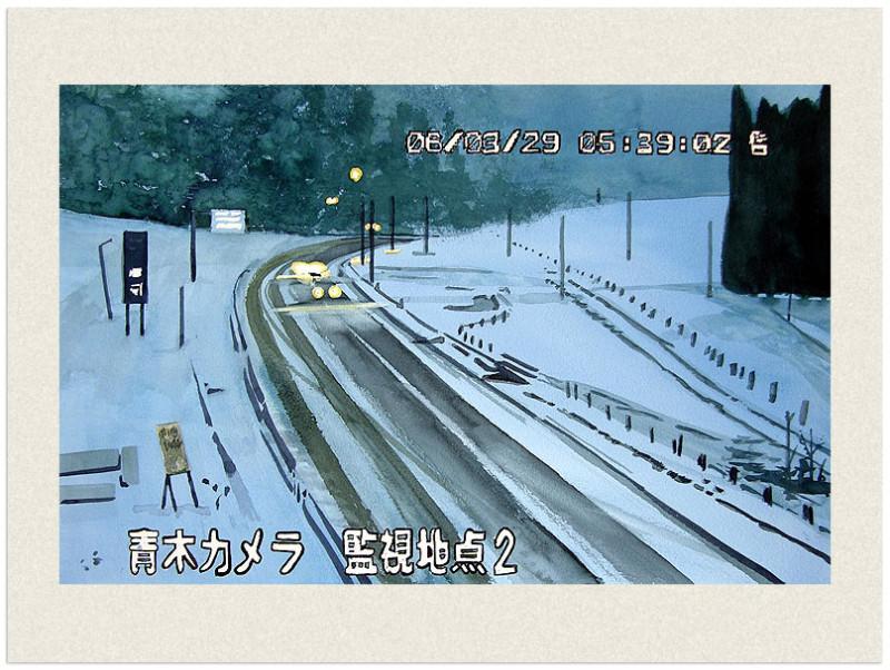 Miguel-Leache-Pixel-y-pigmento-Snow-japan